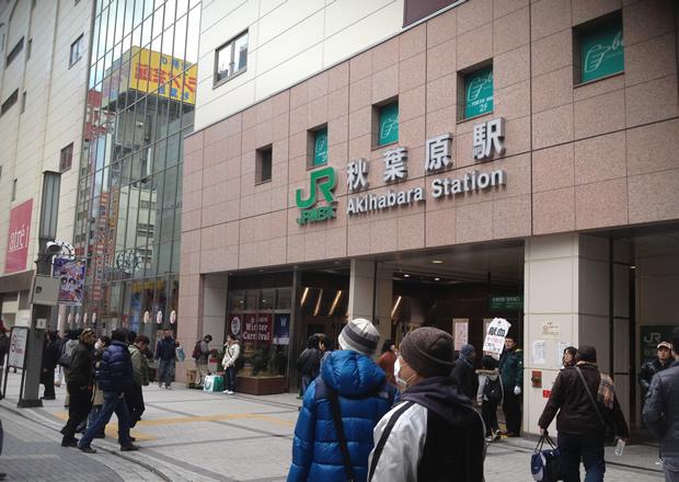 JR秋葉原駅前の画像