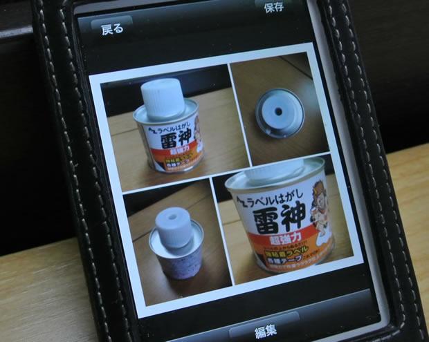 多レンズカメラ3