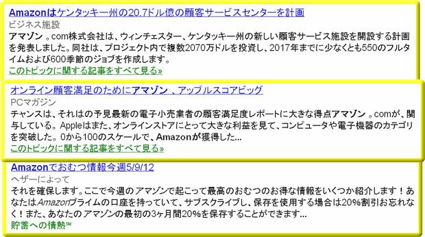 Gmailの自動翻訳が利用できるようになって、英語メールをスムーズに読むことが出来るようになった例