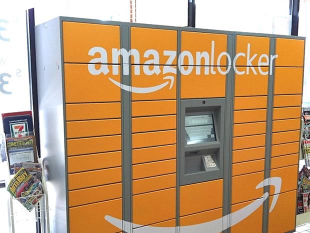 Amazonロッカー1