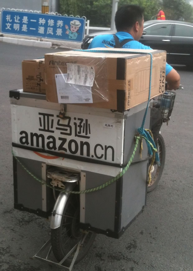Amazon中国の配達状況を伝える画像1
