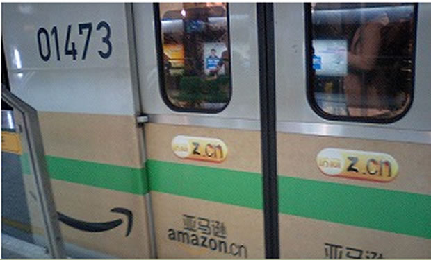 Amazon中国の配達状況を伝える画像3