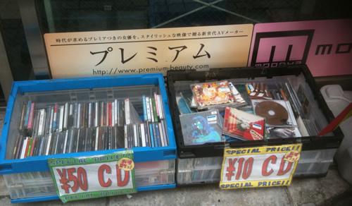 秋葉原駅前ワゴンセールのCD、DVDショップ-4