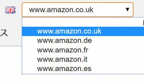 Amazon欧州の管理画面もすべて日本語化されている!