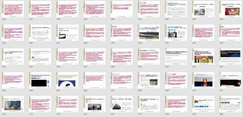 A塾アマゾン輸出専門のネット塾 08月度月刊音声セミナー 235ページのカラー資料(文字びっしり) 1時間05分の音声解説 スポンサーなしの真剣トーク!