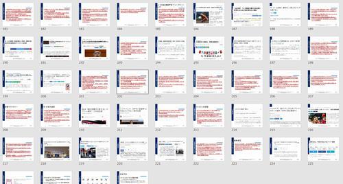 A塾アマゾン輸出専門のネット塾 09月度月刊音声セミナー 307ページのカラー資料(文字びっしり) 1時間35分の音声解説 スポンサーなしの真剣トーク!