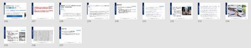 A塾アマゾン輸出専門のネット塾 10月度月刊音声セミナー 303ページのカラー資料(文字びっしり) 1時間16分の音声解説 スポンサーなしの真剣トーク!