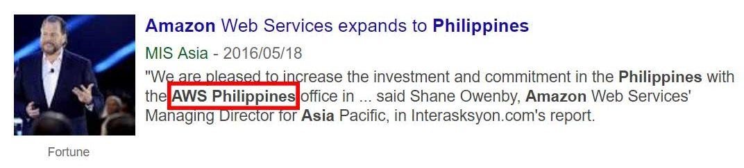 Amazon AWSサービスをフィリピンでもスタート(2016年)