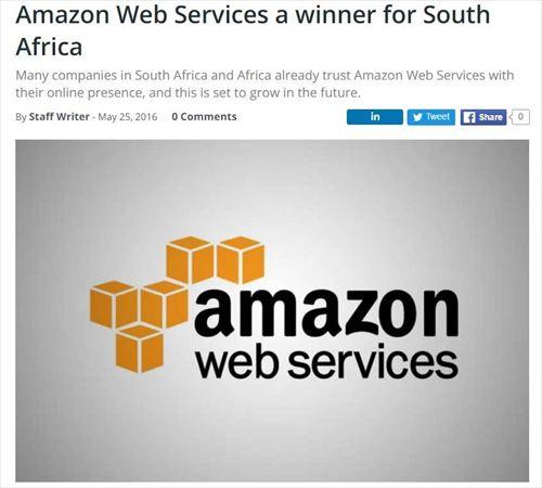 Amazon AWSが南アフリカで圧倒的勝利(2016年)