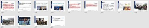 A塾 Amazon輸出専門塾国内メーカー直取引の最新ノウハウ!&新商品アイデアと必読ニュース「185」本!