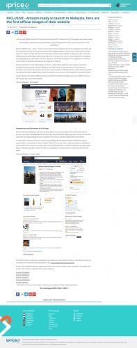 【お詫び】「Amazonマレーシア誕生」は偽ニュースでしたm(_ _)m