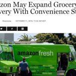 Amazon米国のコンビニ進出計画