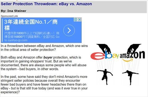 Seller Protection Throwdown: eBay vs. Amazon