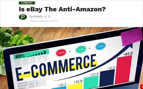 Is eBay The Anti-Amazon? (eBayは、アンチAmazonなのか?)