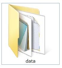 プログラム実行ファイル(exeファイル)と同じ場所にある「data」フォルダ