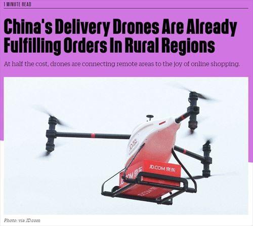 Amazonは中国国内でドローンによる配送を準備中(2016年)
