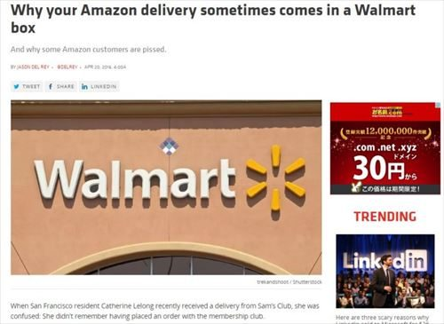 Why your Amazon delivery sometimes comes in a Walmart box