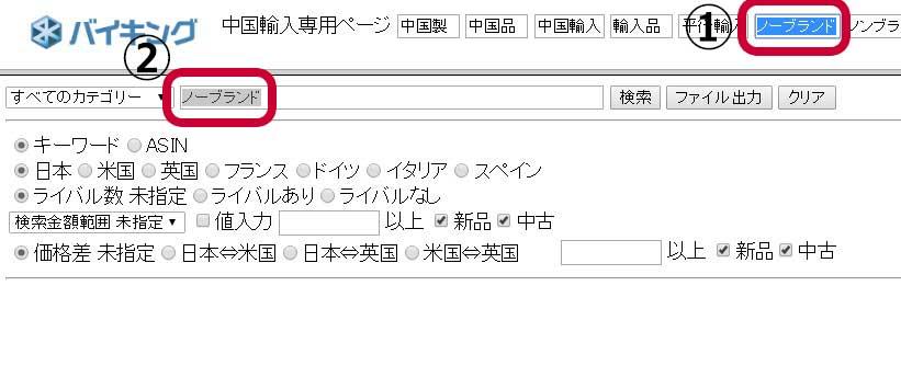 SnapCrab_NoName_2016-6-17_14-41-16_No-00