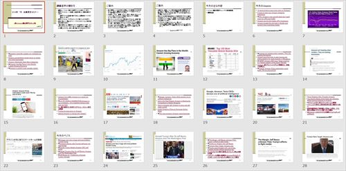 A塾アマゾン輸出専門のネット塾 2016年07月度の月刊音声セミナー