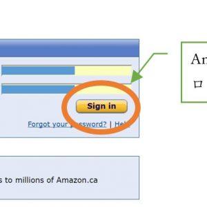 Amazonの管理画面にログインします。