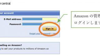 Amazon輸出で大口出品(Professional)から小口出品(Individual)に変更する方法
