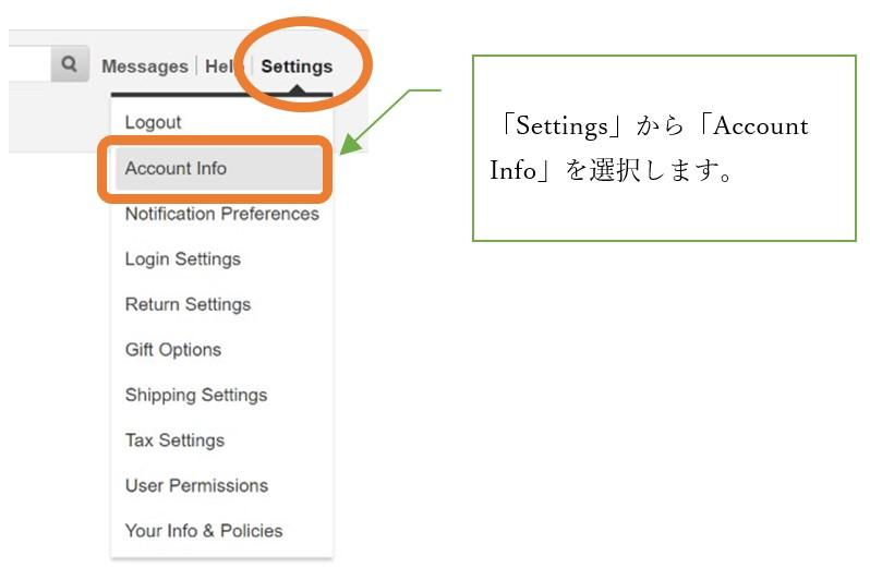 「Settings」から「Account Info」を選択します。
