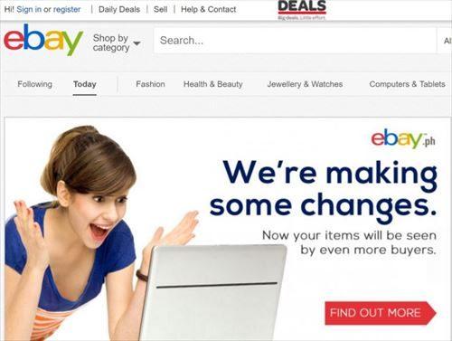 eBayフィリピン。私の周りで利用している人は一人もいない^^;