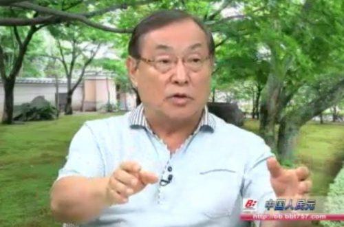 大前研一氏「中国 人民元を売り浴びせるなら、今が絶好のタイミング」と指摘(2016年07月)