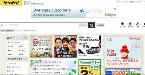 Amazon個人間取引とAmazonFBAを組み合わせれば、ヤフオク、eBay、メルカリを凌駕するサービスとなり得る