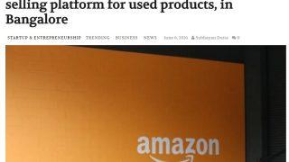 Amazonがヤフオク、eBay、メルカリと真正面から対立するサービス始めた