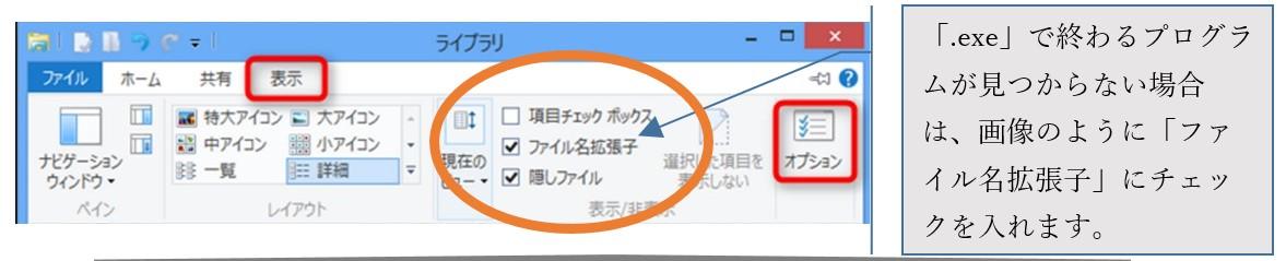 バイキング・パソコン版 クイックマニュアル