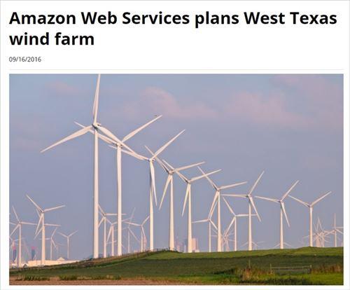 Amazonが西テキサスに風力発電工場を計画中