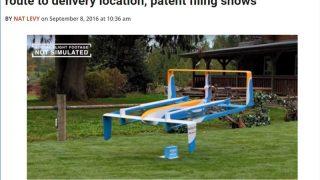 Amazonがドローンのユニークな特許出願中