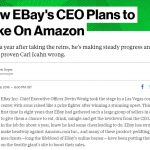 eBayがAmazonを巻き返すための具体的な計画とは?