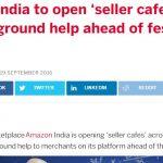 Amazonインドがセラー専用「カフェ」をオープン