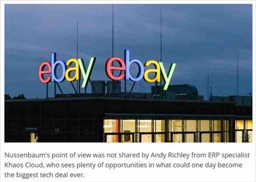 AmazonがeBayを買収したらどうなるか?