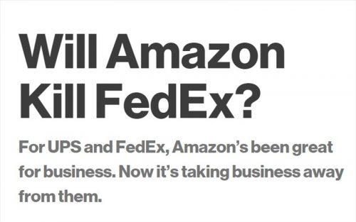 AmazonはFedExを破壊するか?