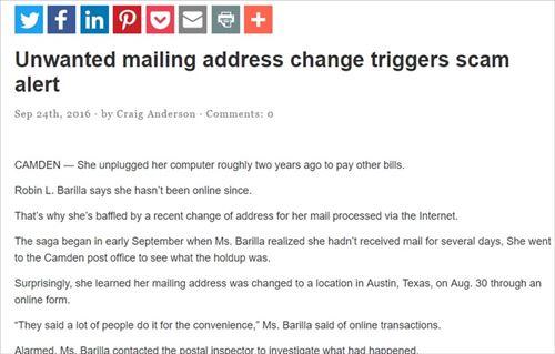 知らない間に住所を変更する詐欺に要注意