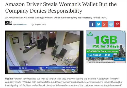 Amazon Driver Steals Woman's Wallet But the Company Denies Responsibility Amazonの配達員は女性の財布を盗んだが、Amazonは会社に責任はないと言っている。