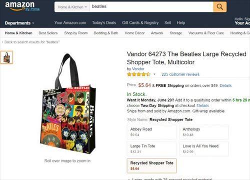 AmazonのASINとJANコードの検索/変換を高速化(世界最速)!