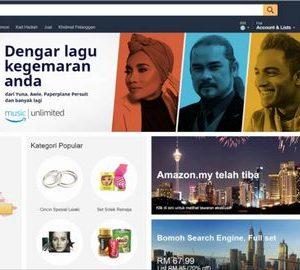Amazonマレーシアが2017年後半に誕生! ドメインは「Amazon.my」