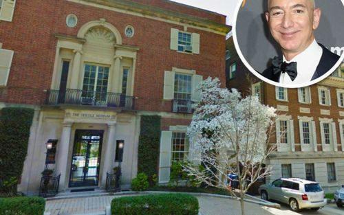 米アマゾン ジェフ・ベゾスの26.5億円私邸購入はむだ遣いか?