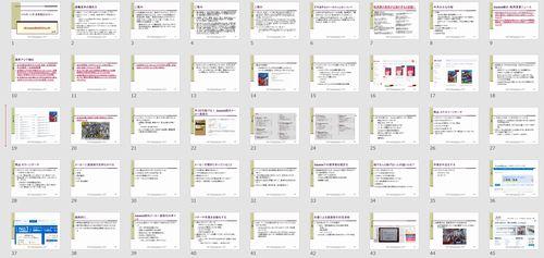 「メルカリ輸出」ライバルのいない新ビジネスで稼ぐ方法!&新商品アイデアと必読ニュース「176」本!