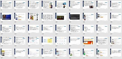A塾 Amazon輸出専門塾 【2020年最新版】違法ツールで大儲けの具体的な方法公開&新商品アイデアと必読ニュース「180」本!