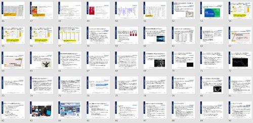 A塾 Amazon輸出専門塾最新版「スマホ版Amazon輸出ツール」ででっかく稼ごう!&新商品アイデアと必読ニュース「189」本!