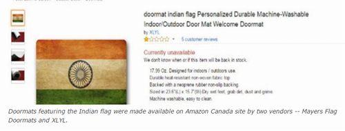 Amazon インド国旗マットでトラブル