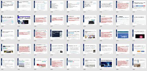 A塾 Amazon輸出専門塾最新版「●●」でライバルの個人情報を盗め!&新商品アイデアと必読ニュース「146」本!