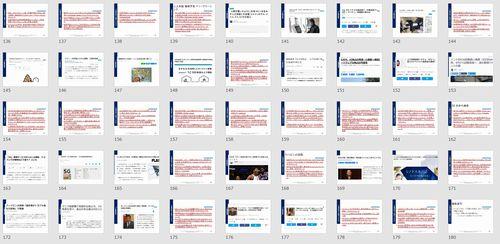 A塾アマゾン輸出専門のネット塾 05月度月刊音声セミナー 191ページのカラー資料(文字びっしり) 1時間04分の音声解説 スポンサーなしの真剣トーク!
