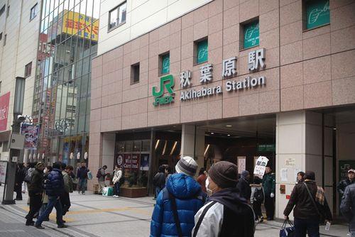 秋葉原 越境ECサービスはビッグビジネス!(2)
