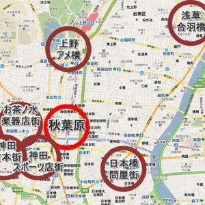秋葉原 越境ECサービスはビッグビジネス!(3)